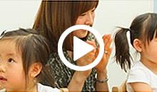 [幼児教室コペル 公式チャンネル]