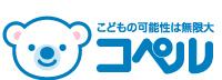 全国70教室展開中の幼児教室コペル | ホーム