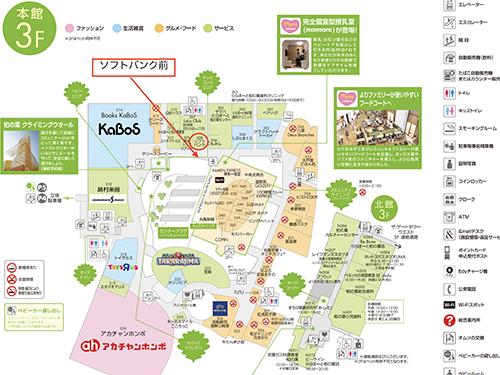 柏の葉マップ
