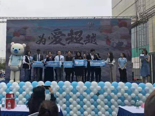 コペル南京教室式典