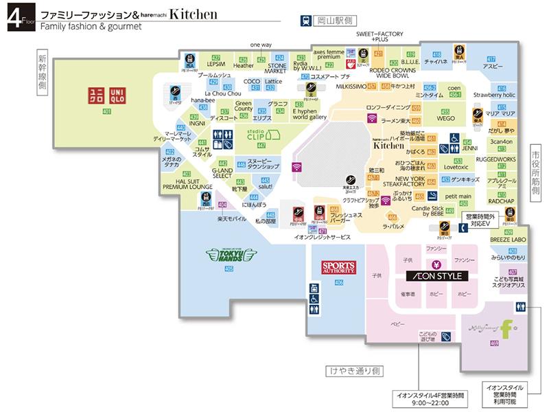 イオンモール岡山4Fマップ