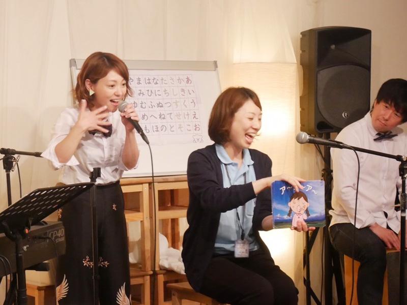 親子のための音楽会03