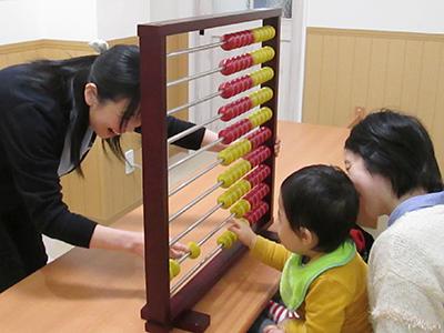 仙台長町教室01