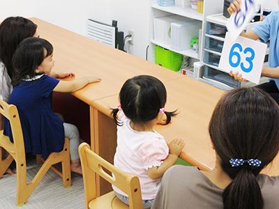 静岡呉服町教室01