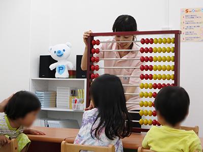 静岡呉服町教室02